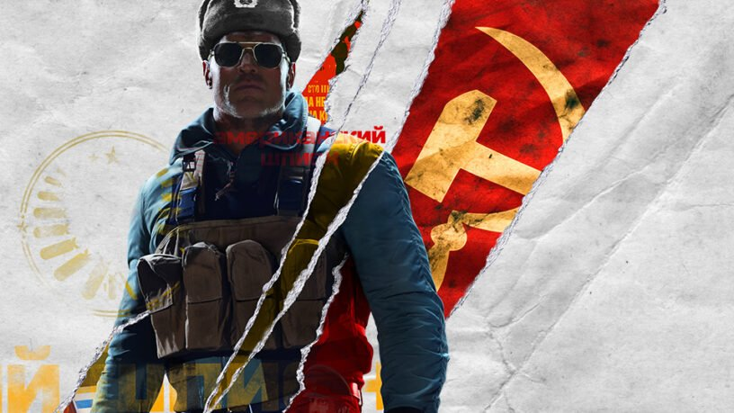 Cold War Banner 1
